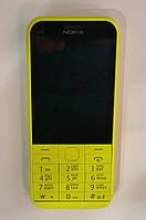 Мобильный телефон NOKIA 225 Darago (желтый)