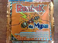 Рембек порошок от муравьев 50г