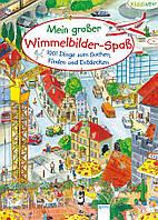 Mein grober Wimmelbilder - Spab.1001 Dinge zum Suchen,Finden und Entdecken.