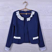"""Школьный пиджак """"Леди"""" для девочек. 134-152 см. Синий. Школьная форма оптом"""