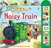 Noisy Train. Sam Taplin