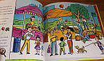 Where is Curious George? Around the Town: A Look-and-Find Book, фото 5