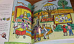 Where is Curious George? Around the Town: A Look-and-Find Book, фото 7