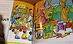 Where is Curious George? Around the Town: A Look-and-Find Book, фото 10