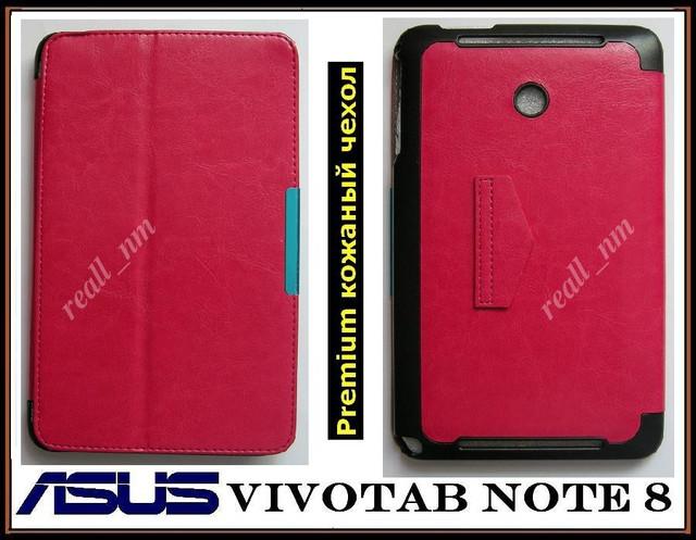 купить кожаный Premium чехол-книжка для планшета Asus VivoTab Note 8