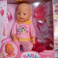 Кукла Baby Born (M 0240 U/R -3)