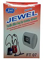 Мешок-пылесборник Jewel FT 07