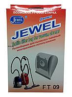 Мешок-пылесборник Jewel FT 09 для пылесоса Zelmer (тканевый)