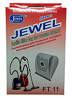 Мешок-пылесборник Jewel FT 11