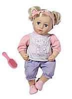 Кукла BABY ANNABELL МИЛАЯ СОФИЯ 43 см, с аксессуаром Zapf (794234)