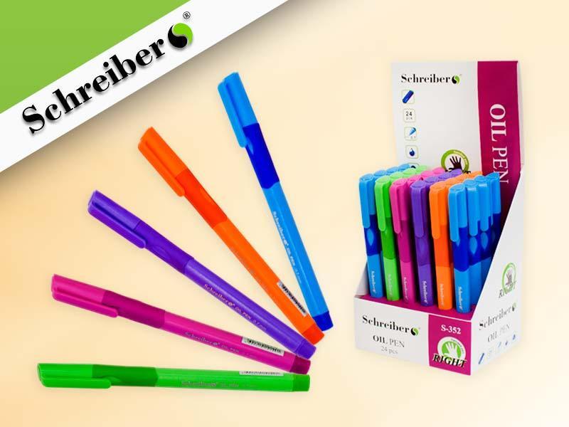 Ручка шариковая с чернилами на масляной основе, 0.7 mm, цвет чернил - СИНИЙ 5 цветов корпуса в ассортименте