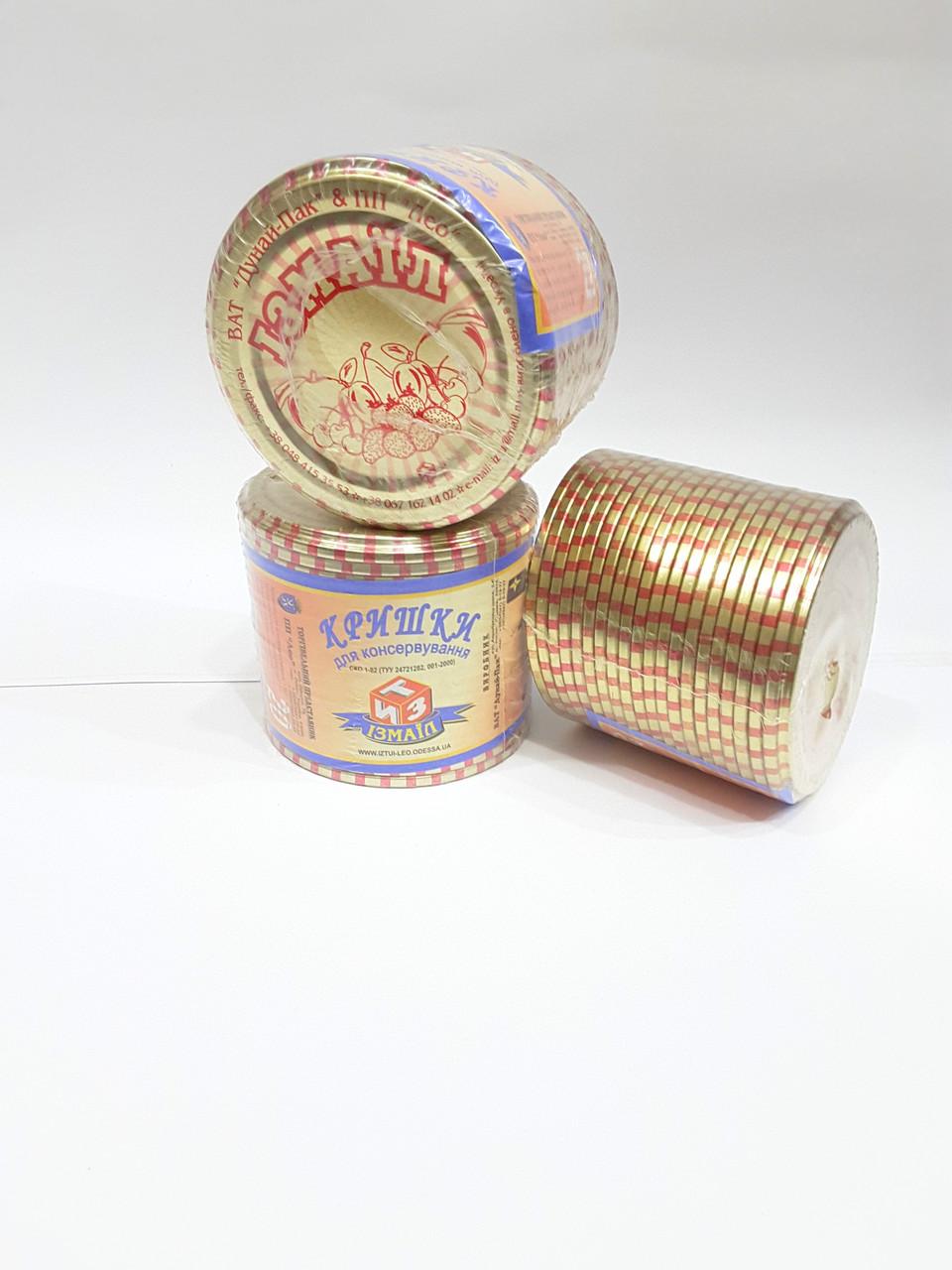Крышки для консервирования ИЗМАИЛ