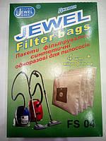 Мешок-пылесборник Jewel FS 04