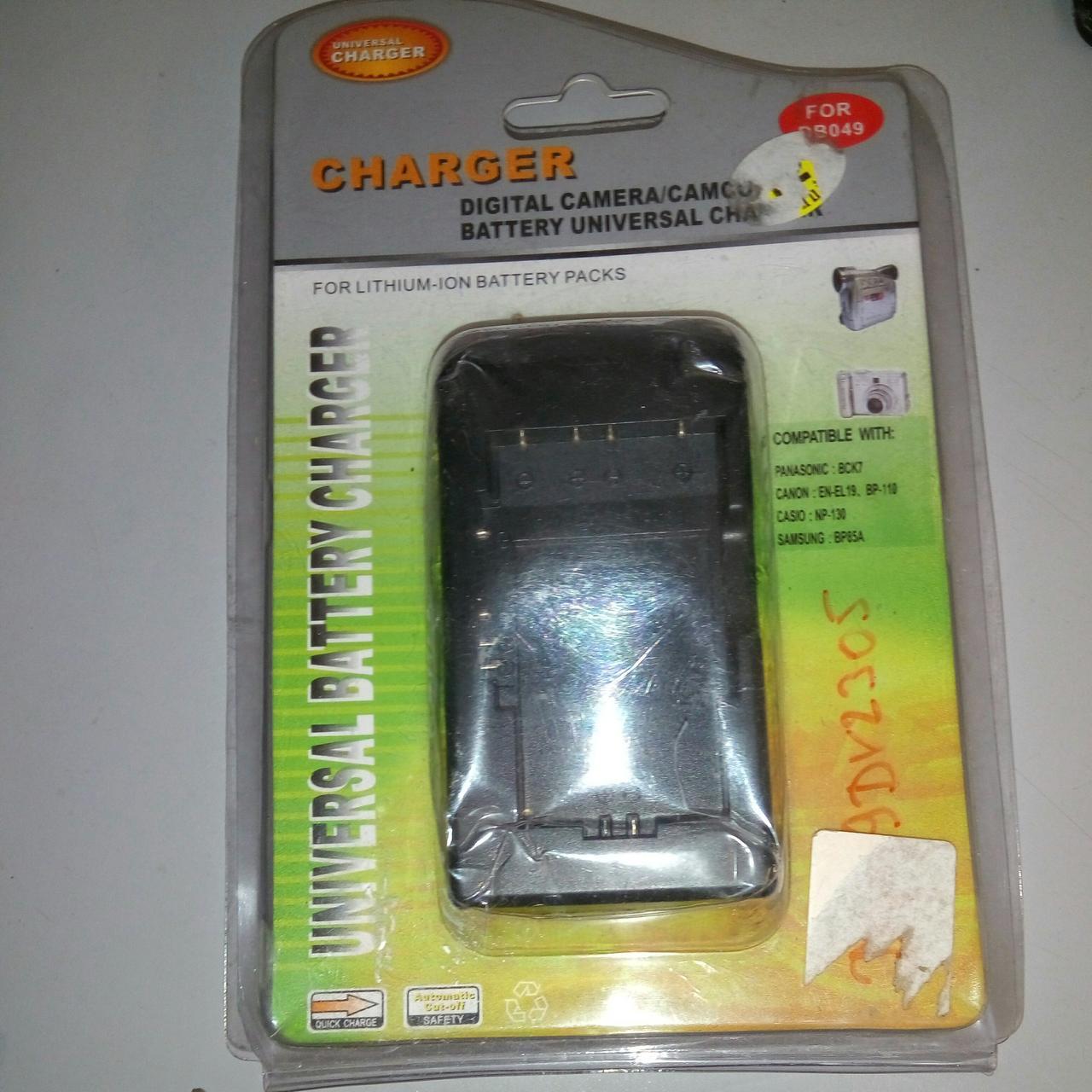 Универсальная зарядка  Universal Battery Charger DB-105