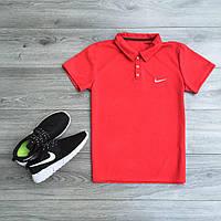 SALE -69% Футболка Поло Nike