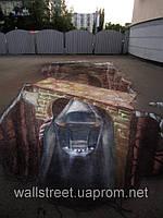 ЗD граффити оформление