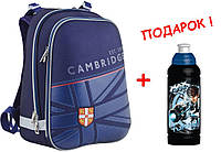 "Рюкзак школьный каркасный  Cambridge 553357 H-12, ТМ ""YES"""