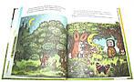 Кротик. Большая книга. Милер З., фото 2