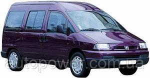 Фаркоп Peugeot Expert универсал 1994-10/2006