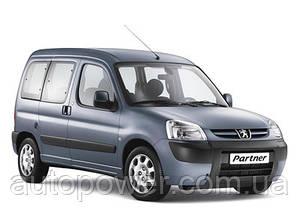 Фаркоп Peugeot Partner 1996-2008