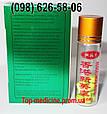ШенБаоПиан - препарат  для мужчин. панты оленя, фото 4