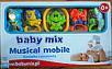 """Карусель """" baby mix"""", фото 3"""