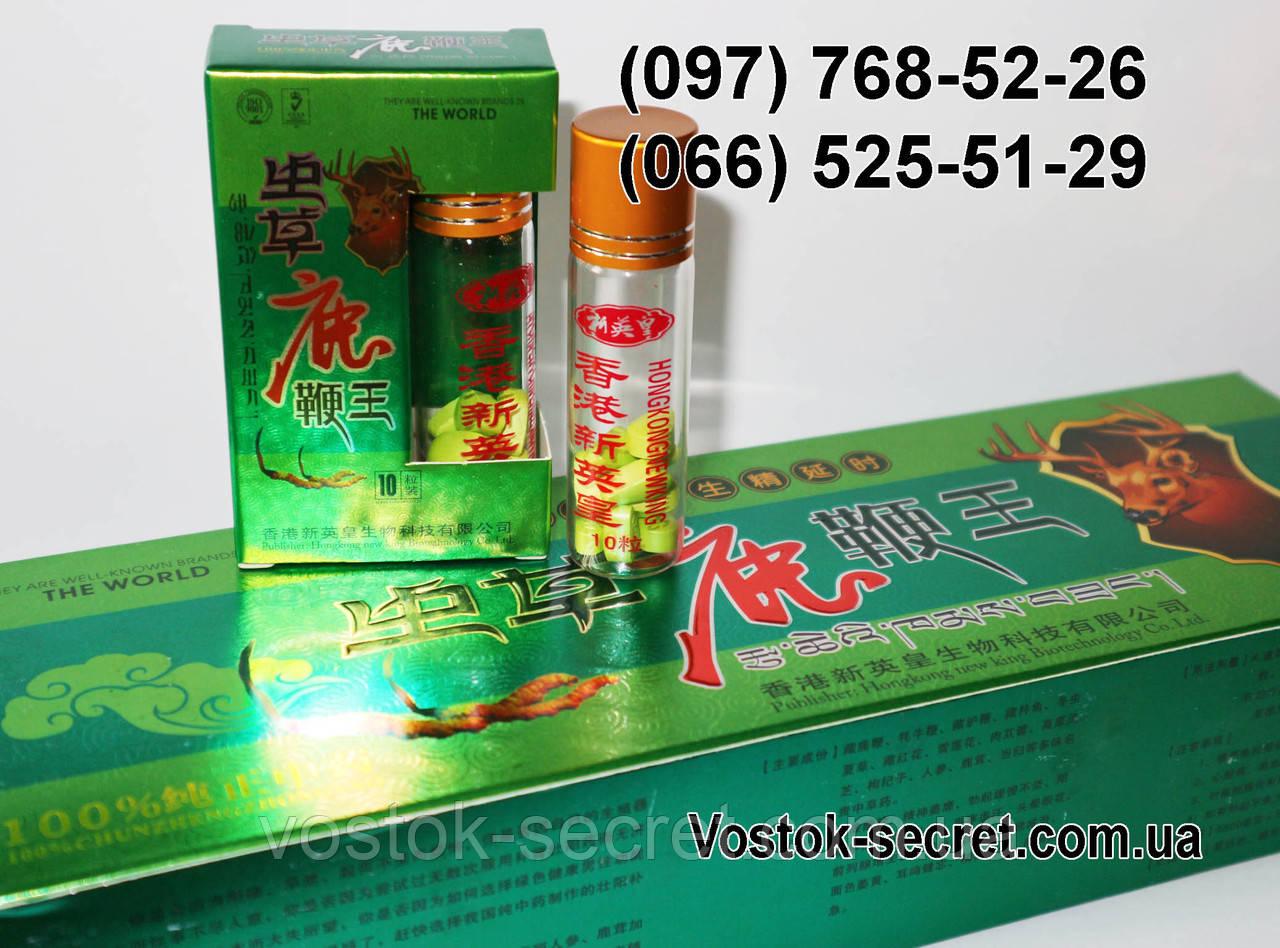 Натуральная китайский препарат для потенции ShenBaoPian, 10таблеток × 9800мг