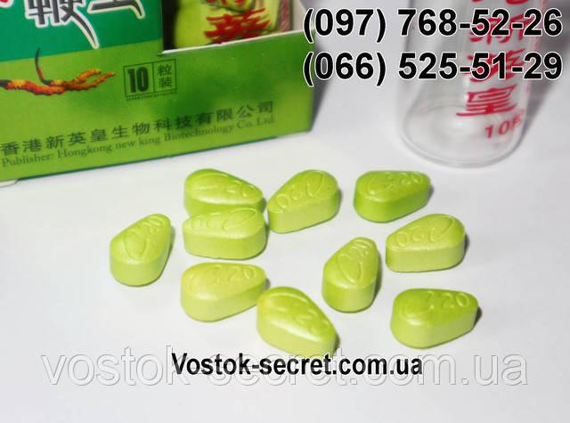 Натуральная китайская виагра ShenBaoPian