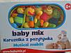 """Карусель """" baby mix"""", фото 2"""