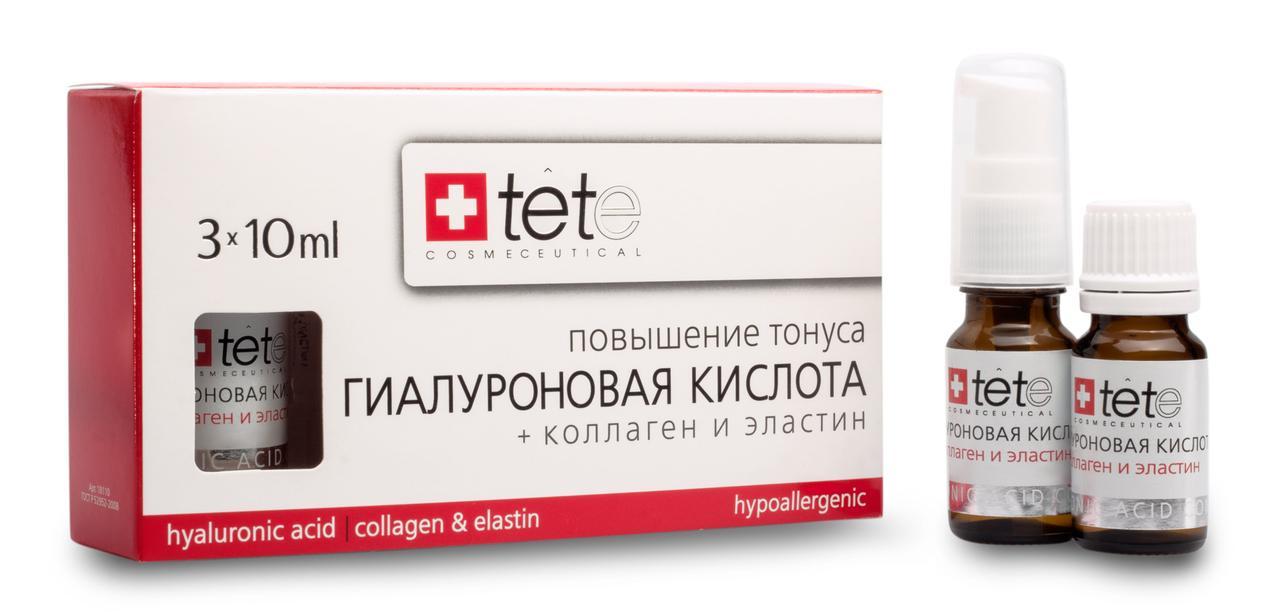 Tete Cosmeceutical Гиалуроновая кислота + коллаген и эластин, 3 х 10 мл