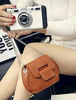 Женская сумка мини через плечо на цепочке