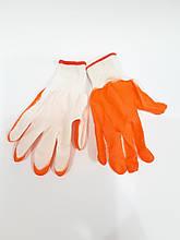 Перчатки стрейч