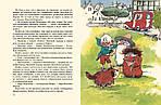 Муфта, Полботинка и Моховая борода. Книга 3, 4, фото 2