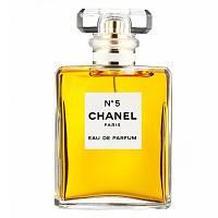 Оригинал Chanel N°5 100 ml edp Шанель 5 (невероятно популярный, роскошный и божественный аромат)