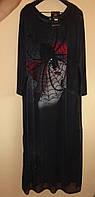 Платье -чехол сетка с стразами Паук