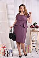 До 74 размера, Красивое нарядное коктейльное платье деловое большого размера батал фиолетовое на работу