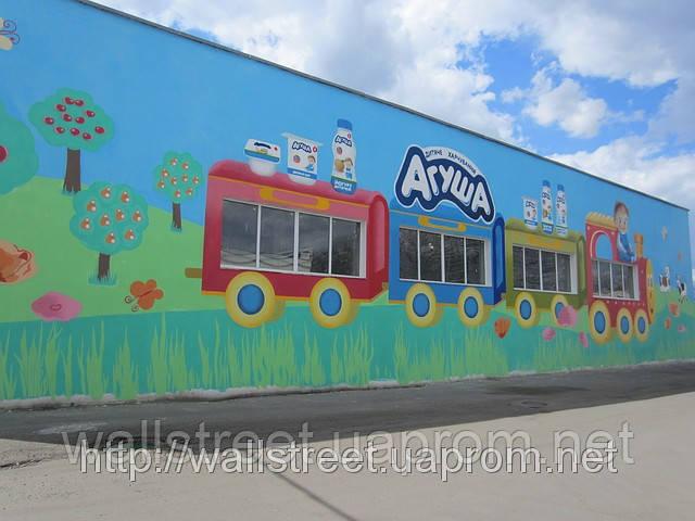 Граффити оформление фасадов