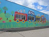 Граффити оформление фасадов, фото 1