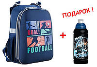 """Рюкзак школьный каркасный  Football 553371 H-12, ТМ """"YES"""""""