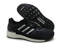 Кроссовки Adidas Supernova grey