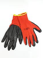 Перчатки рабочие прорезиненные стрейч