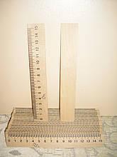 ЛИНЕЙКА 15 СМ, деревянная / лінійка дерев'яна