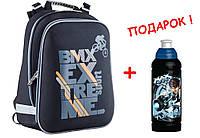 """Рюкзак школьный каркасный  Bike 553375 H-12, ТМ """"YES"""""""