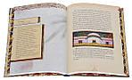 Рама, Лакшмана и ученая сова. Индийские сказки, фото 2