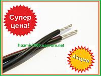Провод СИП 2х16 Харьковкабель  самонесущий изолированный