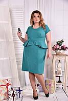 До 74 размера, Нарядное летнее платье с баской деловое большого размера батал бирюзовое на работу