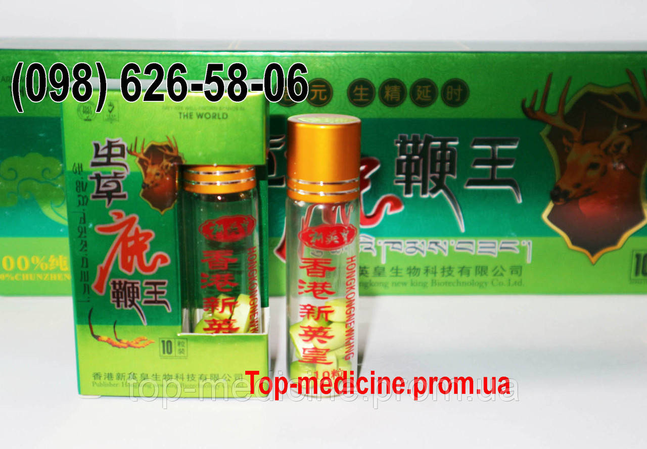 ШенБаоПиан - препарат  для мужчин. панты оленя