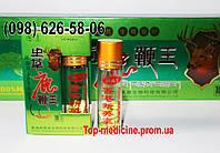 ШенБаоПиан - натуральная виагра для мужчин. ярсагумба + панты оленя