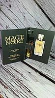 Парфюмерное масло с феромонами 5 мл Lancome Magie Noire