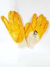 Перчатки нитриловые желтые Intertool
